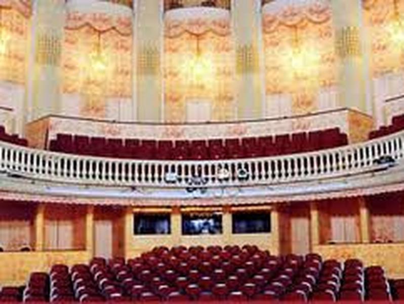 Theatre du casino de deauville promo geant casino st michel sur orge